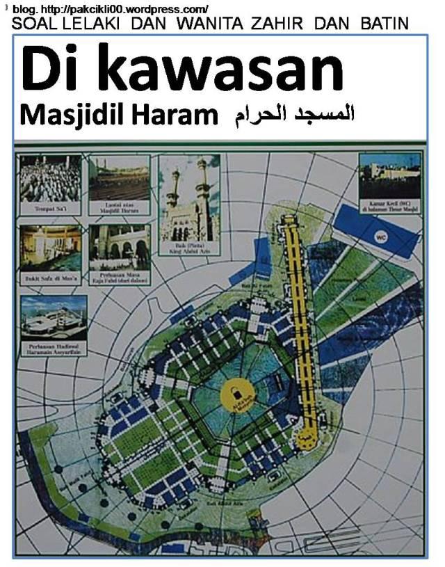 640 x 816 · 96 kB · jpeg, Di kawasan masjidil haram