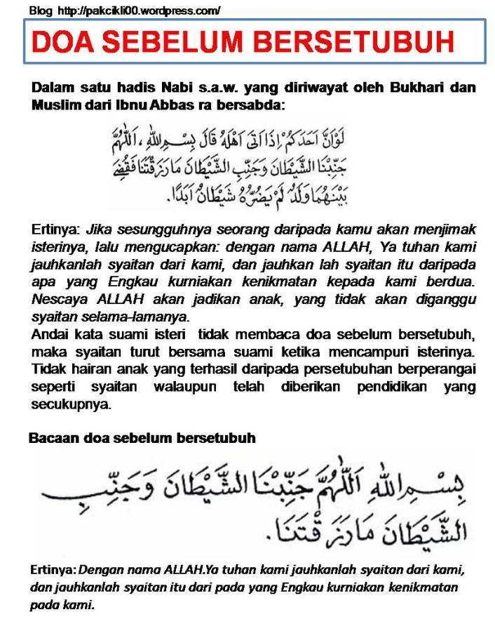 doa sebelum bersetubuh