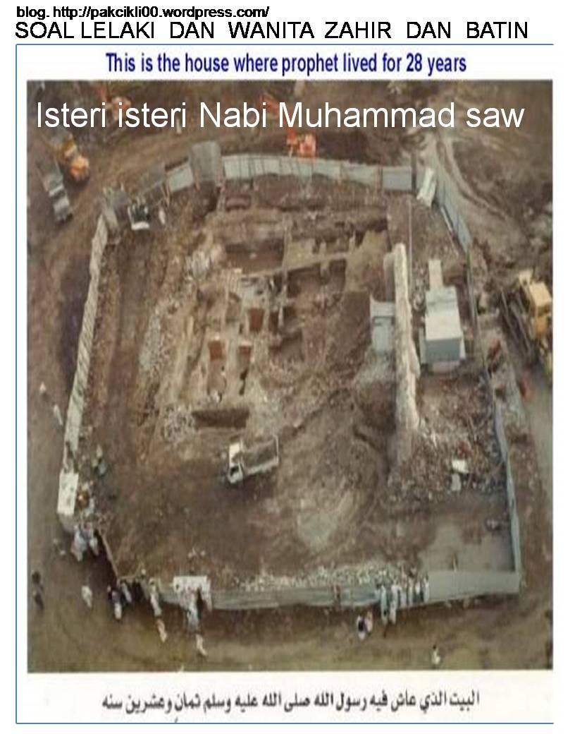 Isteri isteri Nabi Muhammad saw   Jalan Akhirat