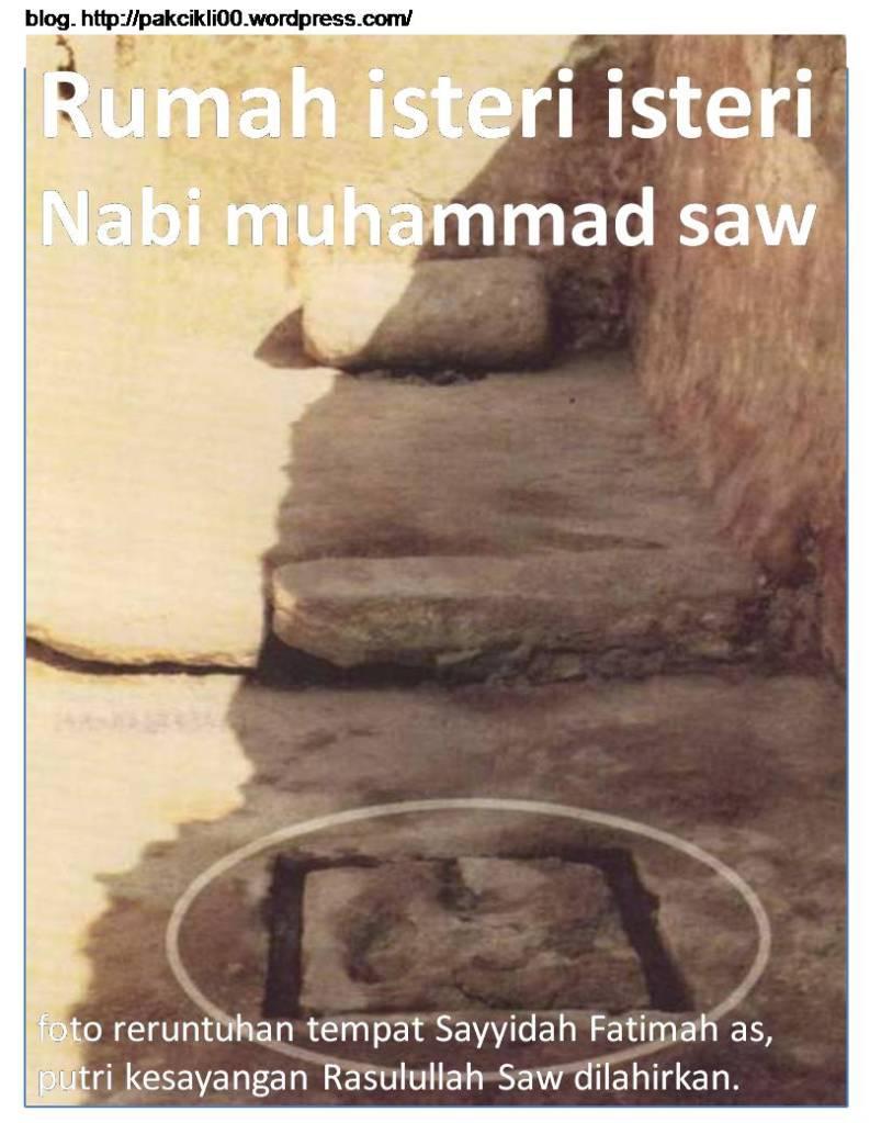 Rumah isteri isteri Nabi Muhammad saw | Jalan Akhirat
