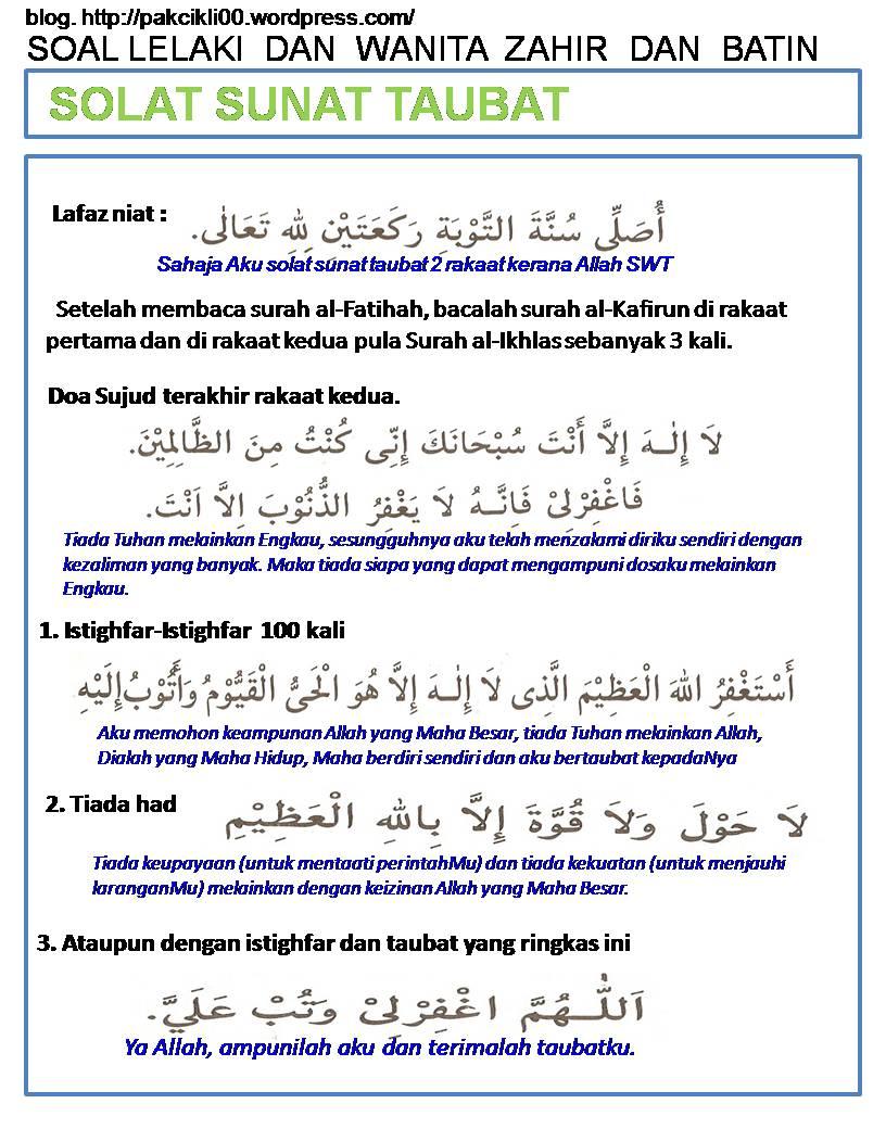 https://jalanakhirat.files.wordpress.com/2010/02/solat-sunat-taubat.jpg