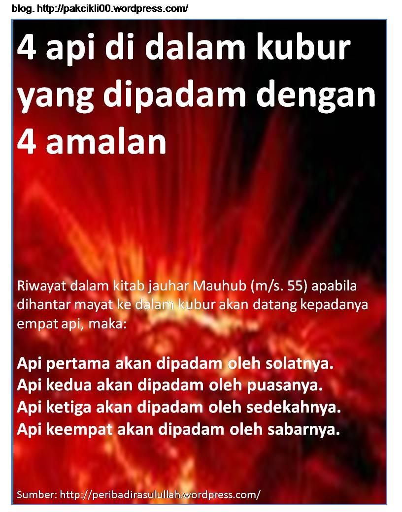 http://jalanakhirat.files.wordpress.com/2010/03/4-api-di-dalam-kubur-yang-dipadam-dengan-4-amalan.jpg?w=816