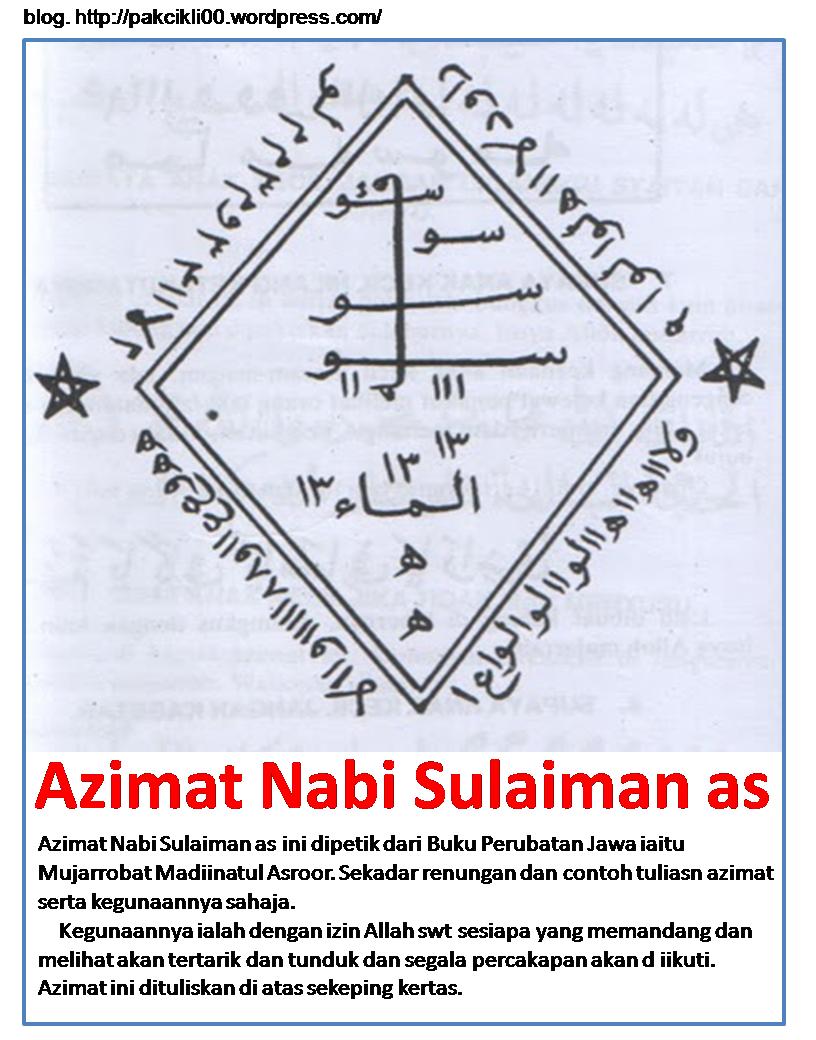 azimat nabi sulaiman as jalan akhirat