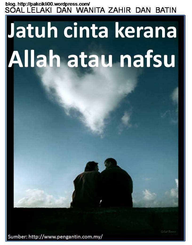 Cinta Nafsu