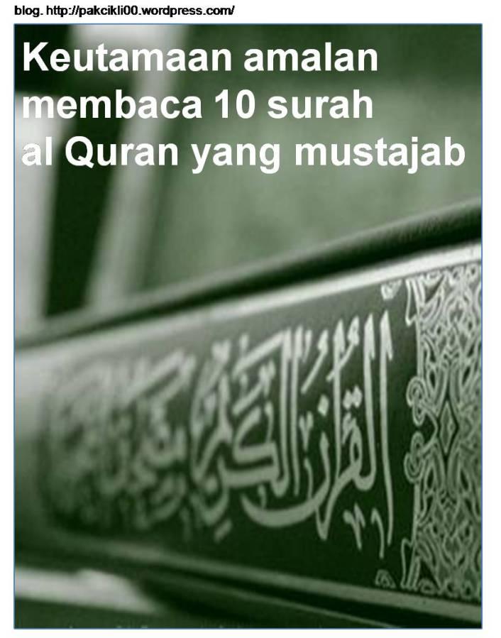 keutamaan amalan membaca 10 surah al quran yang mustajab