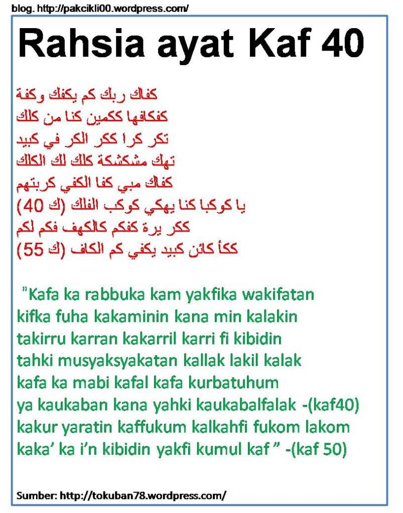 Rahsia ayat Kaf 40 | Jalan Akhirat