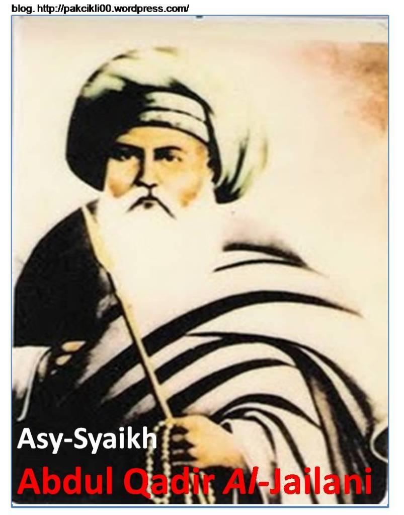 Manhaj Salaf Wallpaper Abdul Qadir Al-gilanibiography