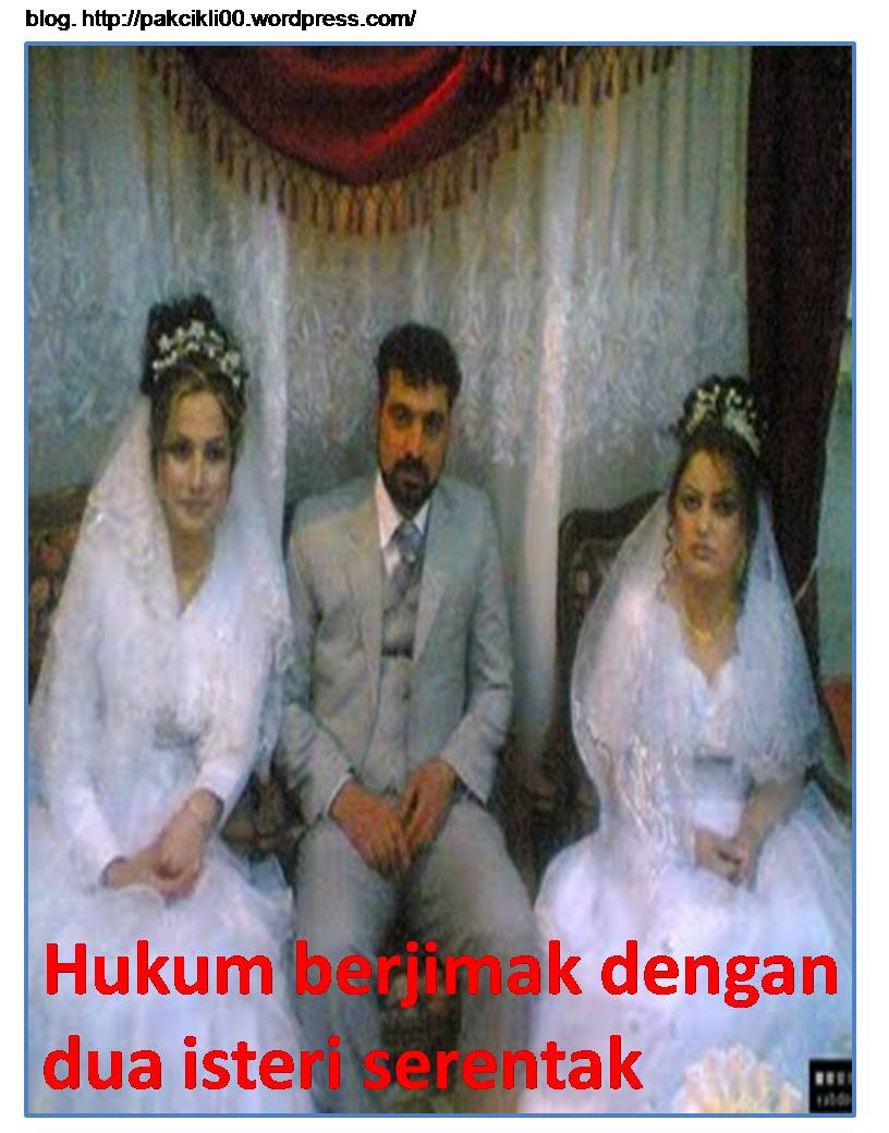 hukum berjimak dengan dua isteri serentak | Jalan Akhirat816