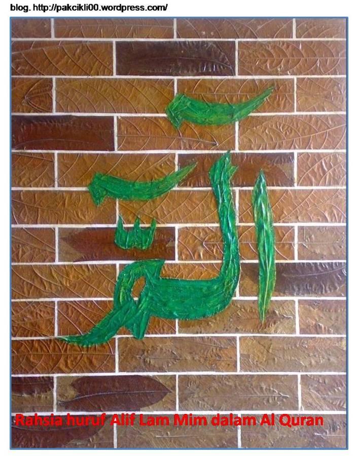 rahsia huruf alif lam min dalam al quran
