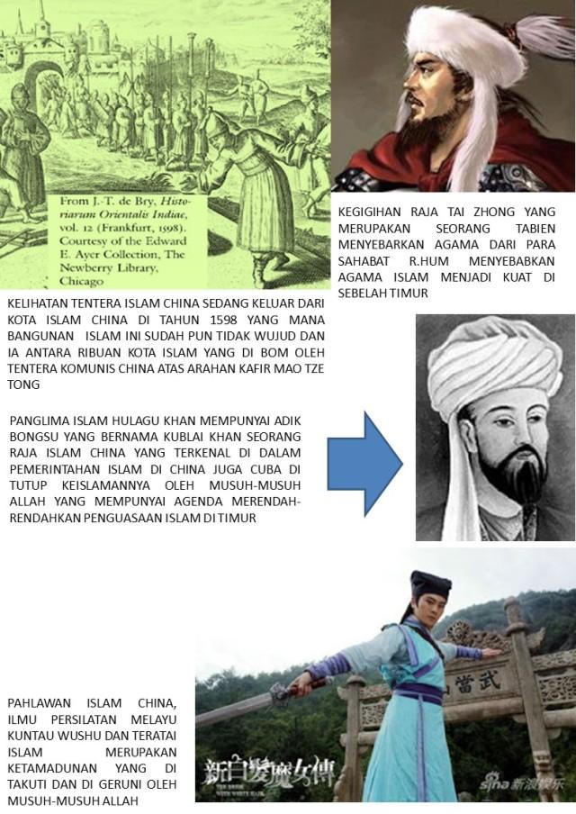 China adalah empayar islam 2