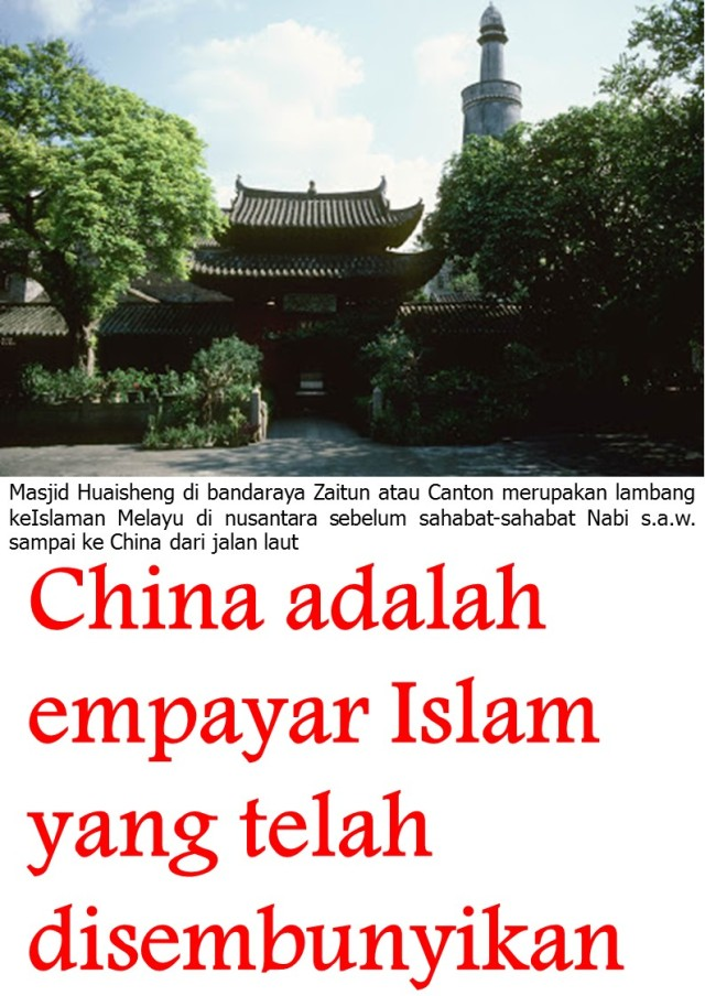 China adalah empayar islam