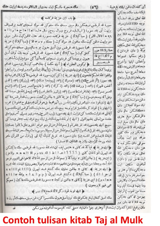 Kitab Taj al Mulk 2