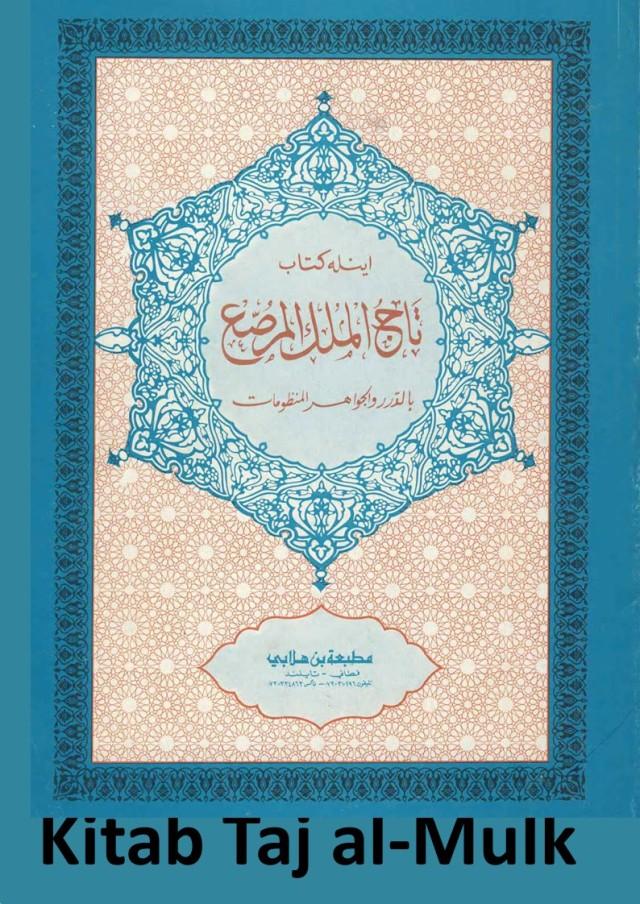 Kitab Taj al Mulk