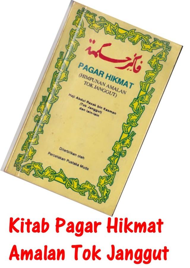 Kitab Pagar Hikmat